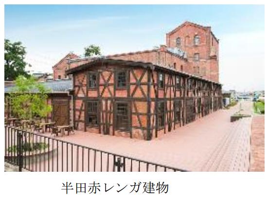 産業観光まちづくり大賞2015、金賞は愛知・知多半島観光園協議会に ―日本観光振興協会