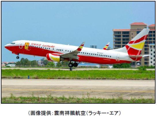 中国のラッキー・エアが就航へ、関空/徐州/昆明間を定期チャーターで
