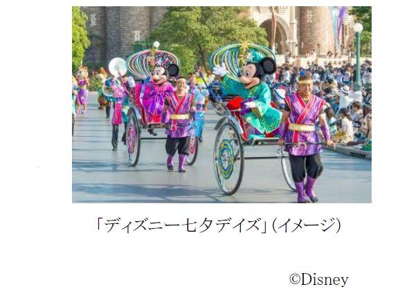 東京ディズニーランド、2016年度のスケジュール発表、冬の「アナ雪」イベントも
