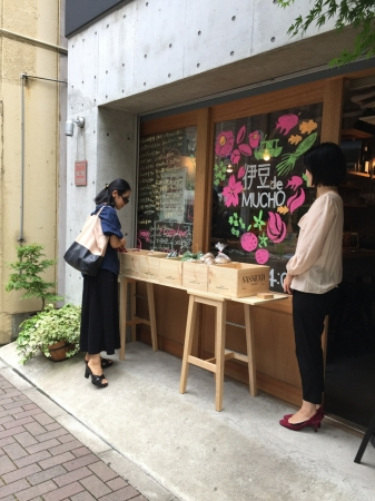 静岡県伊東市で2地点をつなぐ送客システム稼働、スマホで事前決済も、旅館・ホテルにも導入へ