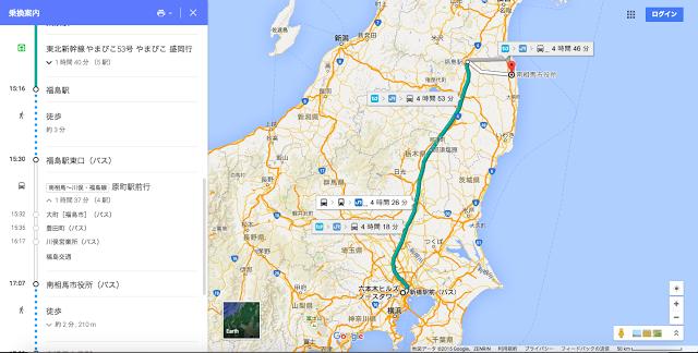 グーグルマップにバス29社の運行情報を追加、経路検索で表示へ