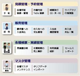 掲載紙画像_04 (1)