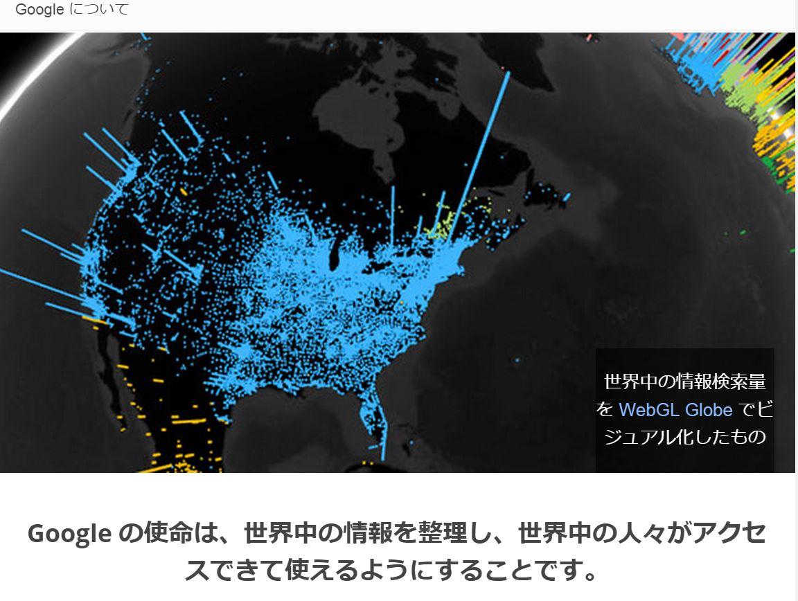 米グーグルのホテル情報、検索情報にアメニティー等を追加、来年には24カ国に拡大