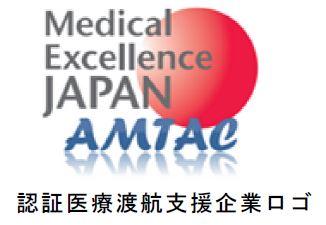 医療ツーリズムの認定制度、JTBが外国人受入れ支援で第1号認証を取得