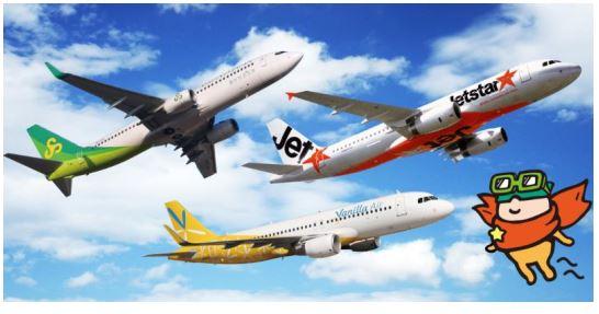 LCC3社と高速バス2社、成田空港を利用する国内旅行促進キャンペーン、アクセス利便向上で