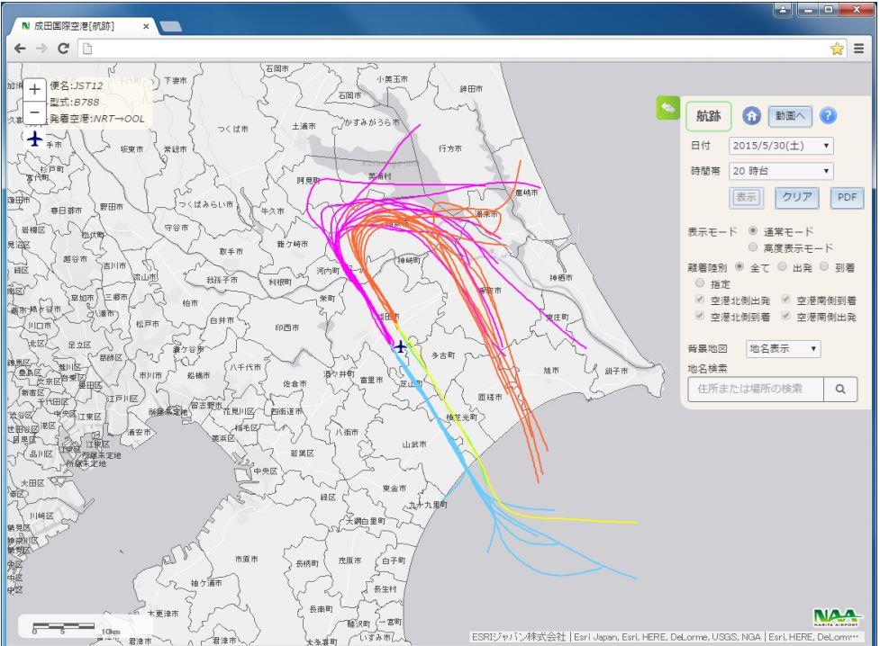 成田空港、ネットで航空管制レーダー情報を公開、航跡情報の早送り・逆再生も可能に【画像】