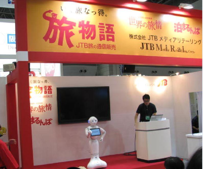 写真でみるツーリズムEXPO2015、ロボット登場から託児室まで展示会トレンドを振り返ってみた