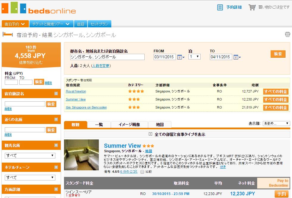 web site 3