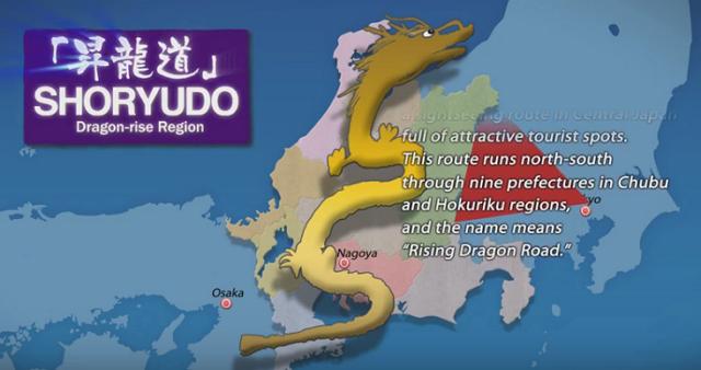 【動画】中部・北陸周遊ルート「昇龍道」で海外向けPR拡大、5言語・16か国の映像配信など ―名鉄グループ