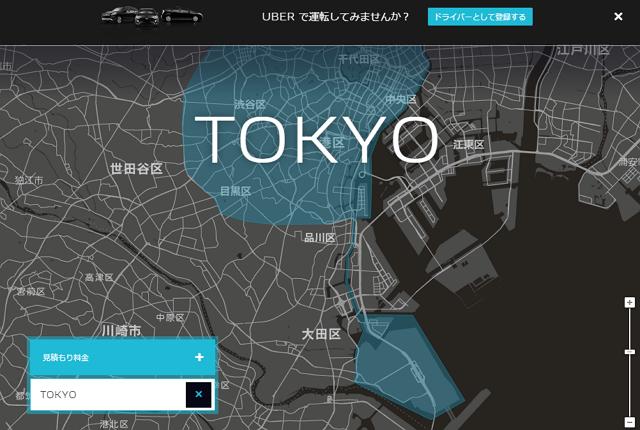 「ウーバー」の日本トップが語る、インバウンド戦略や旅行会社との連携、そしてシェアリングエコノミーの未来