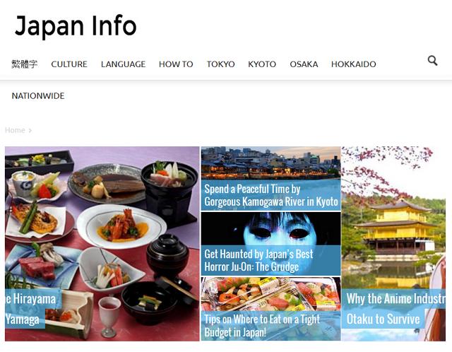 訪日旅行者向けメディア「Japan Info」が資金調達、多言語化促進など事業強化へ ―グルード