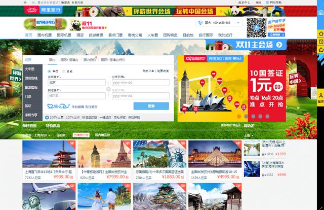 ソフトバンクがインバウンド新会社、JTBと提携、中国・アリババ系OTAで訪日旅行の販売へ