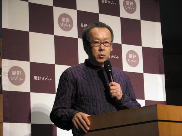 星野リゾート、都市観光ホテルを新カテゴリとして確立へ、バリや東京など新規開業も続々