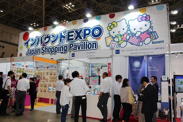 インバウンド熱で需要広がる翻訳・通訳ソリューション、EXPO出展の各社サービスを取材してきた