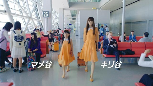 LCCジェットスター、「サイテー編」等の新CM、桐谷美玲さん起用でTV放映、台北/日本3路線の販売開始で【動画】
