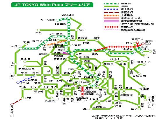 外国人向けJRパス拡大、スノーリゾートへのアクセス拡充で越後湯沢駅など追加 -JR東日本