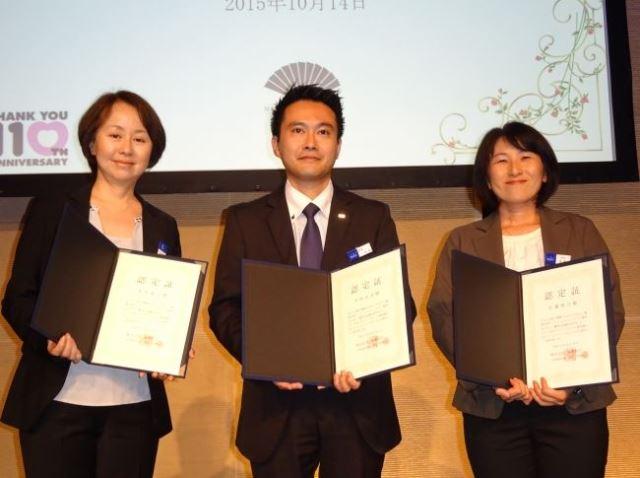 日本旅行、店頭スタッフの認定プログラム開始、コンサルティング強みに付加価値向上へ