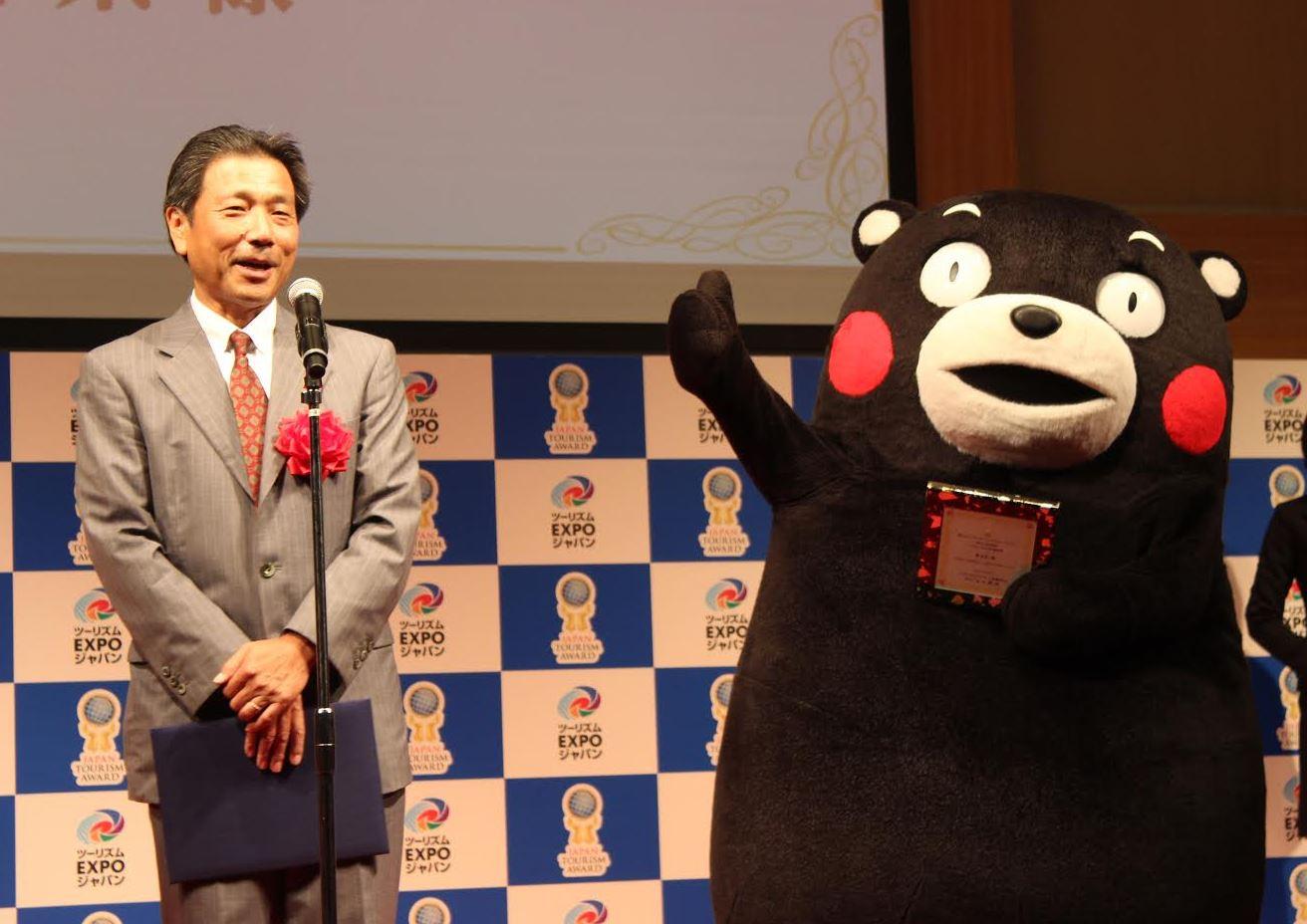 「プロモーション部門」部門優秀賞を受賞したくまモンも駆けつけた第1回ジャパン・ツーリズム・アワード表彰式