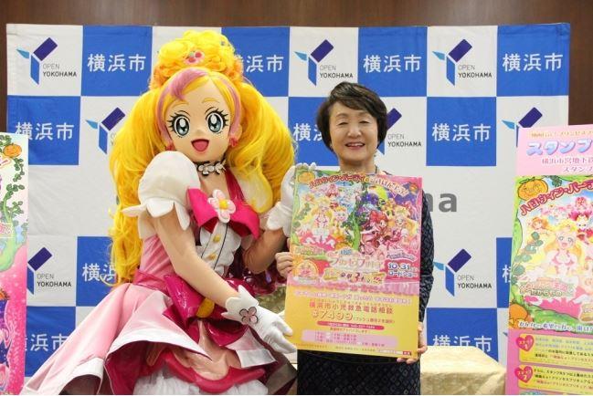 横浜市が人気アニメ「プリキュア」で観光地活性化へ、子育て支援PRと同時推進
