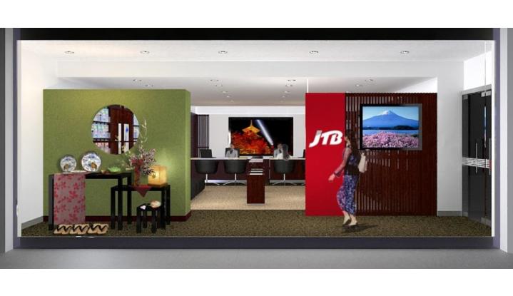 JTBが中国・北京に訪日旅行専門店、オーダーメイド型・周遊型商品など提供