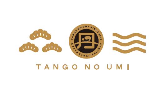 京都の新型特急「丹後の海」、水戸岡鋭治氏デザインの車両・内装を発表 ―京都丹後鉄道など