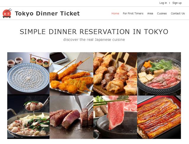 外国人向け飲食店予約で新サービス、日本食のコース料理に特化で「今日か明日の夕食」を提案