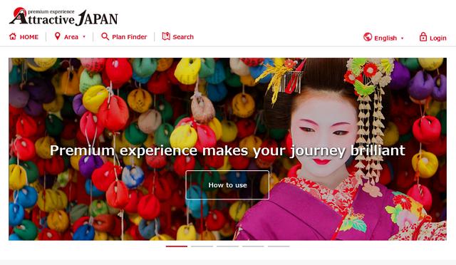 日本文化体験の予約サイト、4か国語で検索から決済まで完結、国内施設の無料登録キャンペーンも ―地域ブランディング研究所