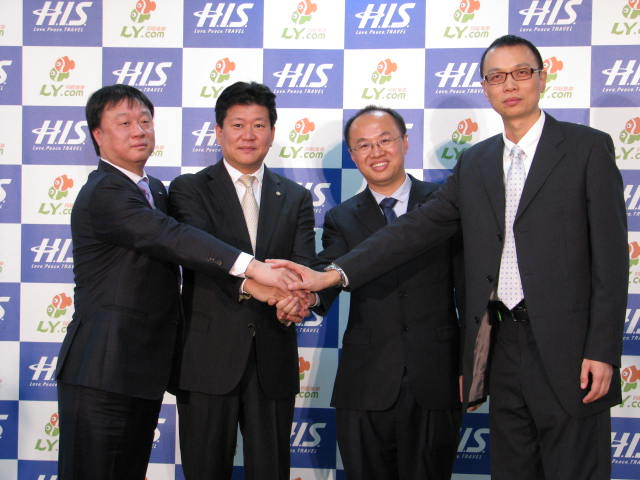 エイチ・アイ・エス、中国市場向けに新会社、中国第3位OTAと合弁で強力タッグ