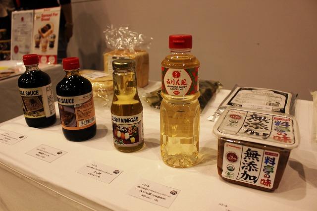 調味料にはハラームを含むものが多い。和食では料理酒、みりん、それを用いた和風調味料などには酒が含まれているのでハラール調味料も開発されている。