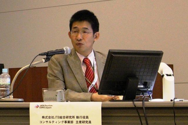 モデレーターを務めたJTB総合研究所 コンサルティング事業部所属 執行役員・主席研究員 黒須宏志氏