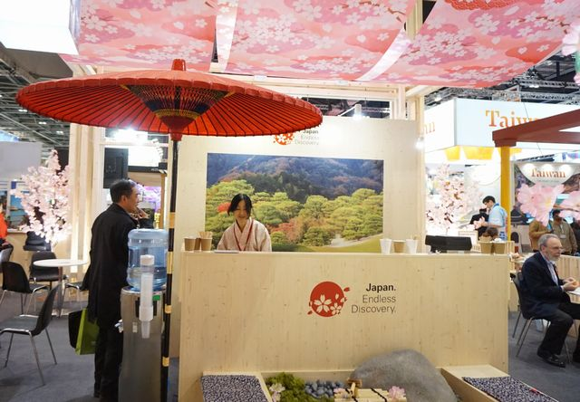 【採用情報】日本政府観光局(JNTO)が管理職候補者を募集