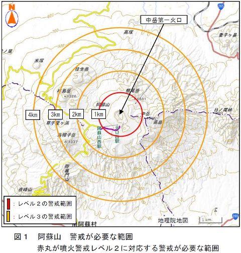 阿蘇山の噴火警戒レベル引下げ、阿蘇パノラマラインが通行可能に、営業再開の施設も