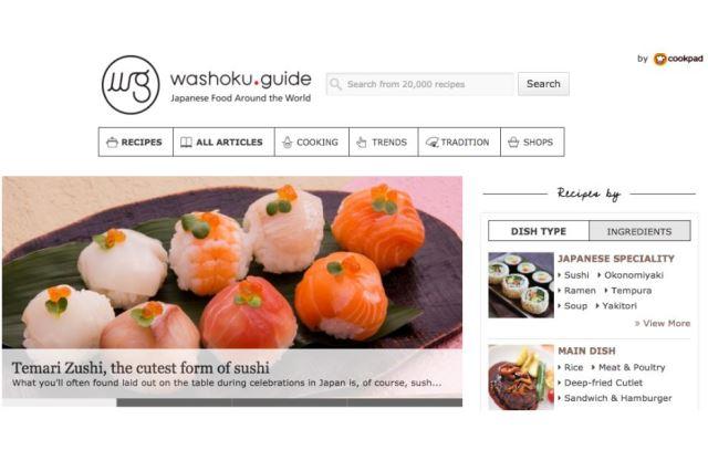 クックパッドが日本の家庭料理を世界に発信、英語で「和食」ポータルサイト開設