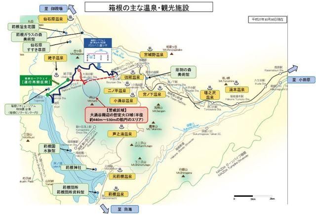 箱根ロープウェイが桃源台駅~姥子駅間で運転再開、代行バスは継続で利便性確保