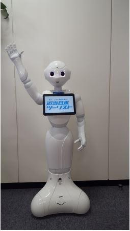 KNT-CTが店頭でロボット導入、旅行会社で初、来店客の案内やセミナーなどで活躍へ