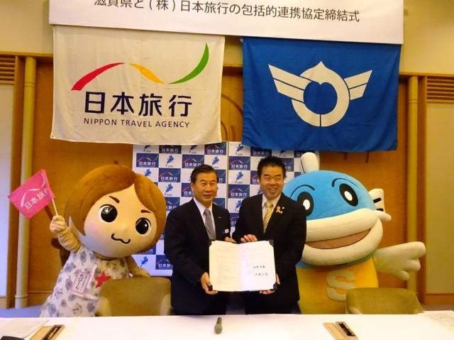 日本旅行と滋賀県が連携協定、観光振興から地域活性化・県民サービスの向上まで