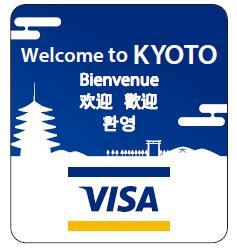 京都市がクレジットカード「VISA」と連携、外国人観光客向け消費喚起や決済インフラ増強などで