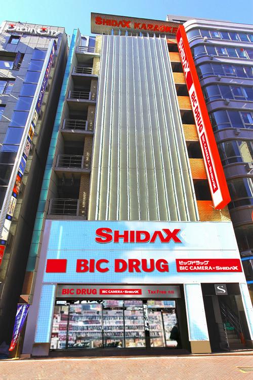 「食・カラオケ・ショッピング」を一度に体験できる外国人向け新施設 -シダックスとビックカメラが連携で