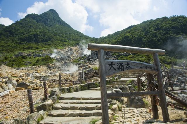 もう一度行きたい温泉地ランキング、1位は10年連続で箱根、総合満足度は万座がトップに -じゃらん