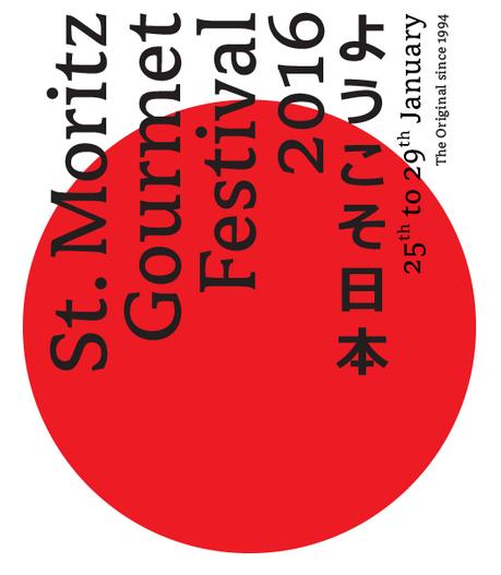 スイスで日本食テーマのイベント、世界で活躍する日本人シェフ9名が参加