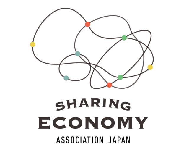 シェアリングエコノミー協会が発足、スペースマーケットなど6社連携でノウハウ共有や業界成長目指す