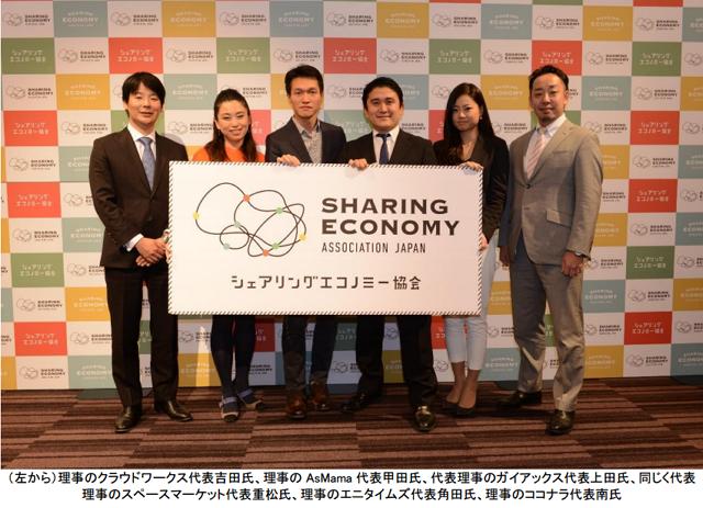 協会発足企業6社の代表:報道資料より