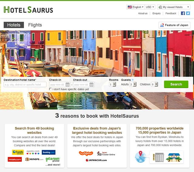 オープンドア、海外向け旅行比較サイトでホテル数を拡大、64万都市の70万軒以上に