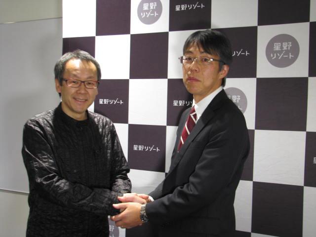 星野リゾートと日本政策投資銀行が新ファンド、ホテル・旅館に資金と運営ノウハウをセットで提供