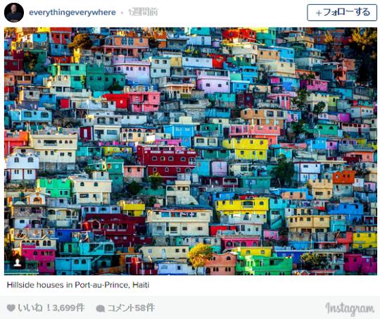 2016年にフォローすべき世界の旅行インスタグラマー10選 ―米旅行メディアが選定