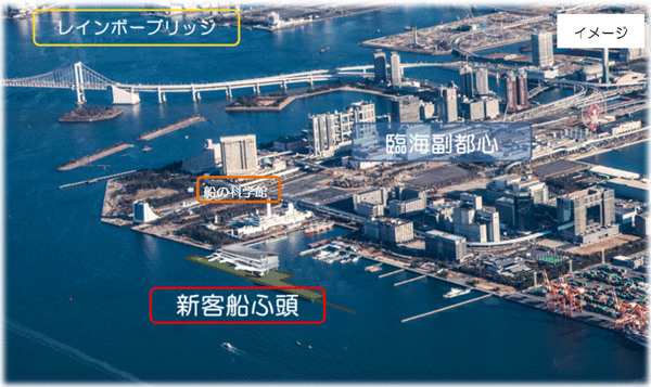 東京都港湾局:報道資料より