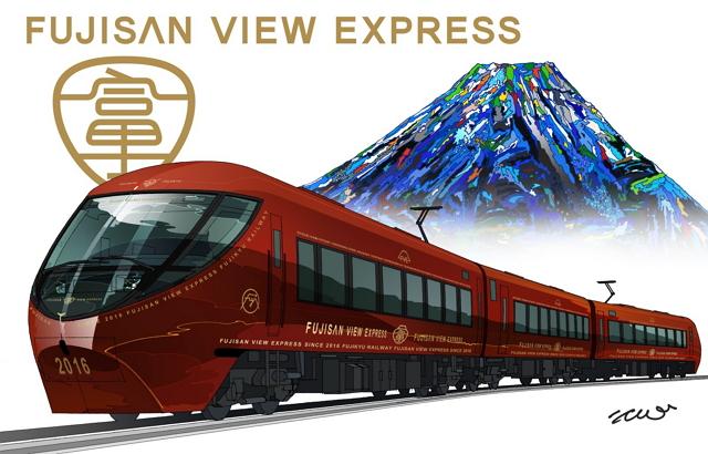 富士急行が新型特急「富士山ビュー」を発表、デザインは水戸岡鋭治氏のウッド調で