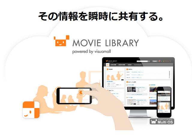 ソフトバンクが法人向け動画SNS、月額10万円で1000人・50GBまで利用可能に