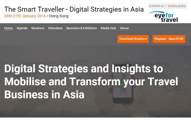 旅行デジタル国際カンファレンスが1月下旬に香港で開催、テーマは「スマートトラベラー」【読者割引あり】
