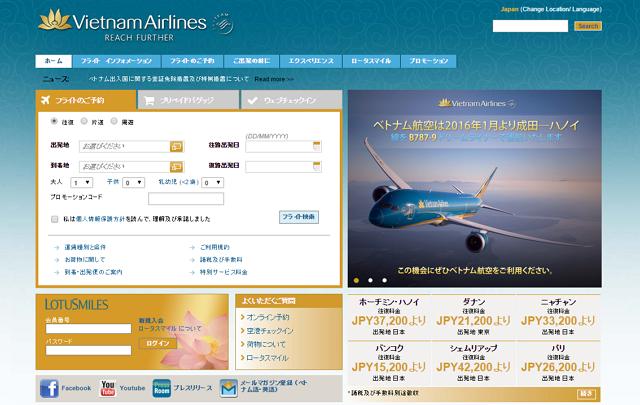ANA、ベトナム航空と資本提携へ、アジアでの航空需要取り込みを加速